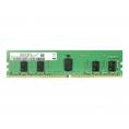 Modulo Memoria DDR4 8GB BUS 2666 HP